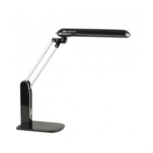 Lampe Multilight LED Table